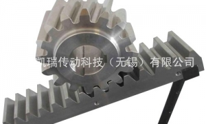 The Advantage of Rack Processing Roller Rack in Motion Mechanism