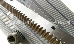 Development Trend of Gear Processing Technology and Equipment