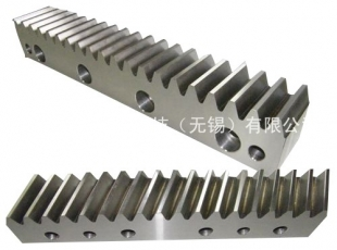 Rack Machining and Grinding Rack